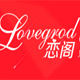 lovegrod旗舰店