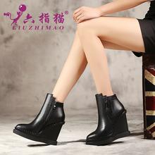 秋冬季女士真皮坡跟短靴子女高跟马丁靴厚底防水台圆头侧拉链裸靴