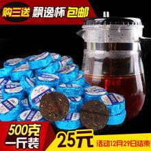 查看买3送杯】普洱糯香小沱茶糯米香 普洱茶熟茶特级小饼茶散茶500g