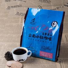 捷品特浓浓香咖啡速溶三合一24条袋装384g云南特产小粒咖啡包邮
