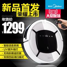 查看美的扫地机器人R1-L102B无线家用智能地宝 全自动充电懒人吸尘器
