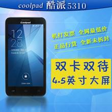 cdma 手机排行_cdma手机的优点以及cdma技术的介绍 附cdma手机排行榜