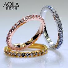 查看AOLA想你满钻排钻 单排仿真钻戒女食指玫瑰金银镀白金尾戒指环
