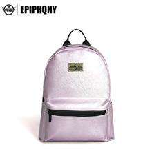 Epiphqny韩版潮流休闲女学院风小清新双肩包iPad背包迷你包51085