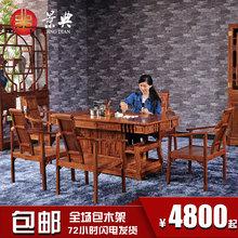 红木家具花梨富贵茶桌椅组合刺猬紫檀宝鼎茶台实木功夫茶几茶艺桌