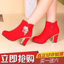 查看婚鞋红色高跟鞋秋冬季中跟短靴粗跟水钻新娘靴加绒冬款婚靴子孕妇