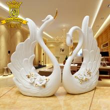 查看欧式陶瓷天鹅摆件电视柜客厅创意实用装饰品闺蜜结婚礼物新婚高档