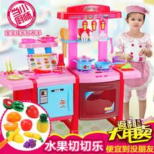 查看厨房益智过家家玩具1-2-3-4-5-6岁女孩女童儿童餐具做饭圣诞礼物