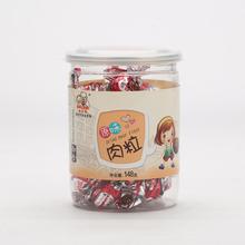 [香里香]猪肉干猪肉粒台湾风味特产食品零食小吃148g