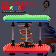 帝威双弹簧减肥塑身扭腰机跳舞机家用运动器材踏步机扭扭乐扭腰盘