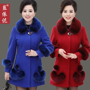 中老年女装中长款大毛领毛呢外套中年妈妈秋冬装呢子大衣40-50岁