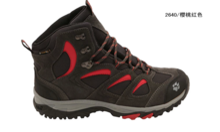 查看jack wolfskin狼爪新品女款专柜正品防水远足徒步 登山鞋4011511