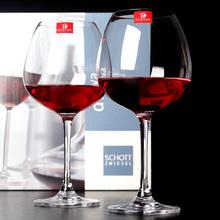 特价包邮!Duoter多特无铅水晶红酒杯高脚杯大号葡萄酒杯玻璃酒杯