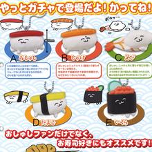 查看甘楽屋☆拼团预定 200日元扭蛋 寿司挂件 全5种 日版 周边