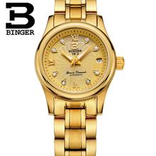 陈小春代言正品防水BINGER宾格手表自动机械表女士手表钢全金金面