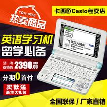 卡西欧Casio电子词典E-U200英语留学翻译英汉牛津电子词典EU200