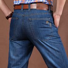 夏秋冬季款男装NIAN JEEP牛仔裤男士休闲直筒男裤宽松大码长裤子