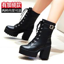 查看冬天女鞋冬季新款加绒冬鞋马丁靴女士短靴高跟鞋粗跟系带靴子中靴