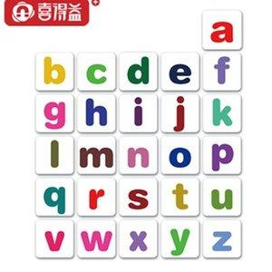 26个字母冰箱贴人气排行 小皇帝磁性字母冰箱贴 强力磁铁 儿童画板大磁贴 26个英文字母