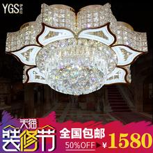 新款双色贴片LED水晶灯梅花创意客厅灯温馨女儿卧室婚房吸顶灯具