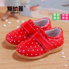 斯纳菲童鞋 0-1-2-3岁女宝宝皮鞋 学步鞋软底女童公主鞋秋冬婴儿