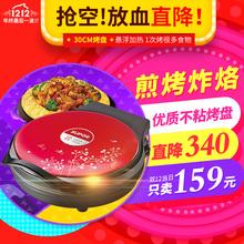 查看Supor/苏泊尔 JJ30A818-130电饼铛煎烤机烧烤机蛋糕烙饼锅电饼档