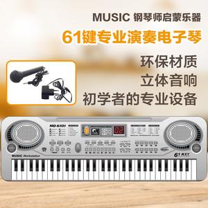 儿童电子琴学人气排行 多功能儿童电子琴女孩学习弹钢琴音乐玩具带