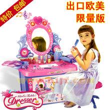查看女宝宝女童益智儿童玩具2-3-4-5-6周岁7岁女孩生日圣诞节礼物批发