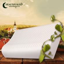睡眠康泰国乳胶枕头 女式保健枕低枕护颈枕柔软枕芯颈椎枕 乳胶枕