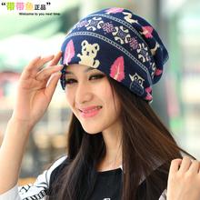 查看帽子女秋天韩版头巾帽女士图案堆堆帽套头围脖两用帽卡通韩版围脖
