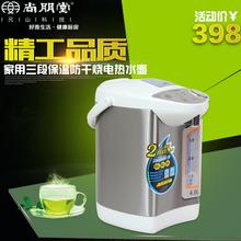 Sunpentown/尚朋堂 YS-AP4005S 电热水瓶电水壶 三段保温全国包邮