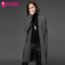 纯密码2017秋女装外套针织衫开衫韩版长款外套上衣长袖开衫毛衣女