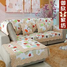 御欣 纯棉贵妃沙发垫 布艺沙发坐垫 防滑沙发套 沙发巾沙发罩全盖