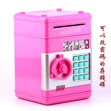 送小男女孩密码箱储蓄罐ATM存钱取款机大号儿童创意生日礼物实用