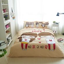 全棉个性四件套纯棉情侣创意结婚庆卡通被套床笠床单床上用品包邮