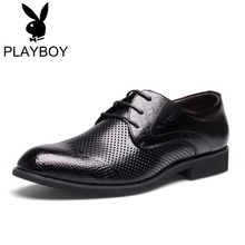 PLAYBOY/花花公子男鞋时尚皮鞋透气真皮商务大码细带英伦休闲鞋子