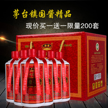 白酒整箱特价 茅台镇酱香型高度白酒 国浆精品纯粮食酒500ml*6瓶