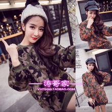 查看2015秋冬新款女装韩版时髦气质迷彩图案中长款羊羔毛卫衣绒衫D973