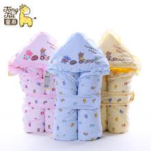 查看童泰新生儿抱被宝宝抱毯秋冬加厚保暖纯棉包被初生婴儿被子盖毯
