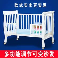 查看欧式进口松木婴儿床实木带护栏儿童宝宝bb床多功能游戏床可变沙发