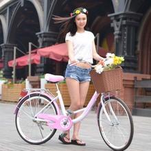 查看三斯自行车女式单车22 24 26寸单车韩版芭蕾淑女学生自行车女