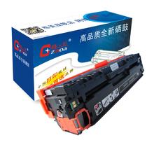 格之美惠普CP1025硒鼓粉盒一套 HP126A M175NW M275A CE310-313A