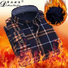 查看冬季新款男士大码长袖韩版加绒衬衫男修身休闲男款加厚保暖衬衣潮