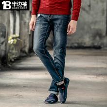 半边袖2017秋冬新款韩版牛仔裤男小脚修身弹力透气长裤潮黑灰色