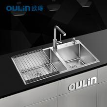 欧琳水槽双槽套餐 304不锈钢水槽 加厚1.2mm手工水槽 厨房洗菜盆