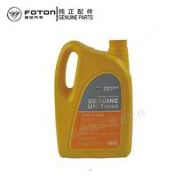 北汽福田汽油机油正品 4升10W-30SF 风景萨普汽车机油润滑油 4L