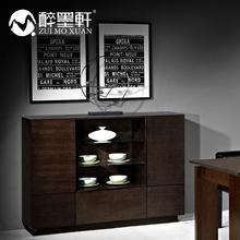 醉墨轩 火烧石餐边柜新中式水曲柳储物家具 后现代简约餐桌餐边柜