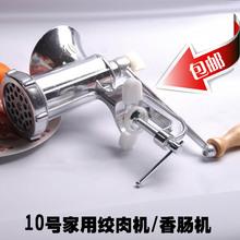 带漏斗10-2绞肉机 手摇铝合金绞辣椒酱机 俄罗斯搅肉灌肠机送肠管