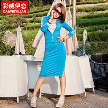 2017新款纯色休闲运动套装女秋长袖卫衣开衫包臀裙两件套修身显瘦
