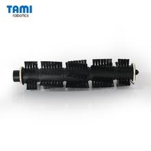 塔米专用扫地拖地机器人配件 螺旋型主刷防缠绕 韩国原装进口